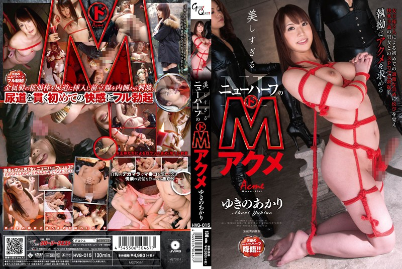 HVG-015 free japanese porn The Masochistic Acme Of A Stunning Transsexual Akari Yukino
