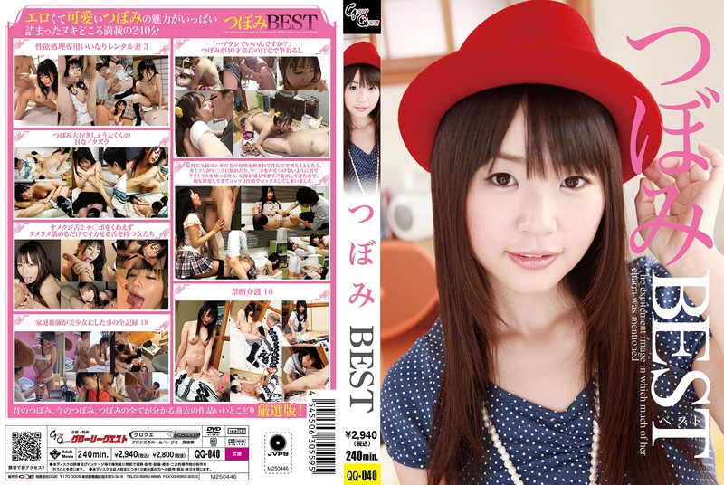 QQ-040 jav model Tsubomi BEST