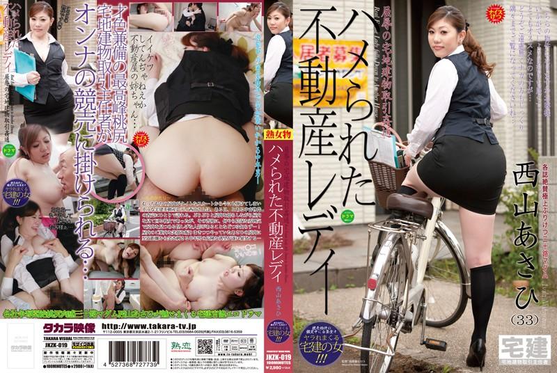 JKZK-019 jav watch Fucked Real-Estate Lady: Asahi Nishiyama