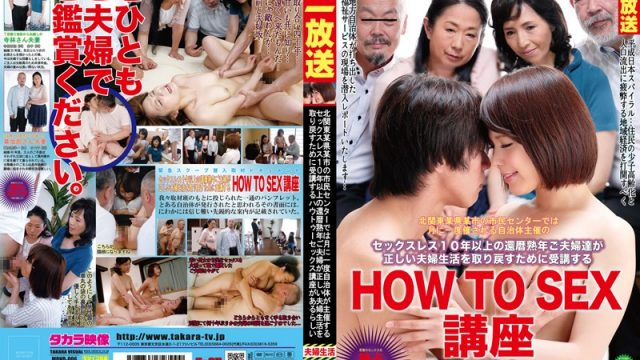 """MOND-006 japanese porn movies Haruka Miura They say that at a certain city center in Japan the local government offers a special """"how to"""""""