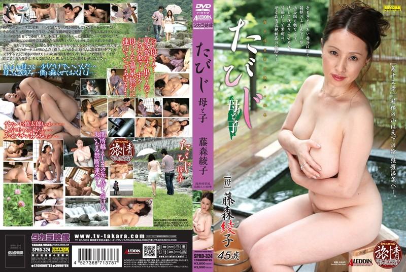 SPRD-324 streaming jav Journey -Mother and Her Son Ayako Fujimori