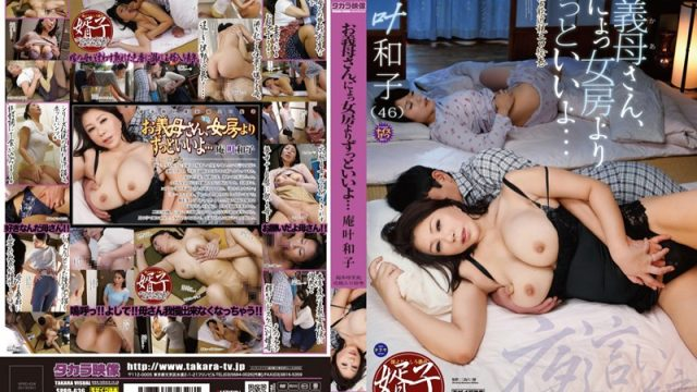 SPRD-636 tokyo tube Mother-in-law's Vagina is Better than My Wife's Wako Anto