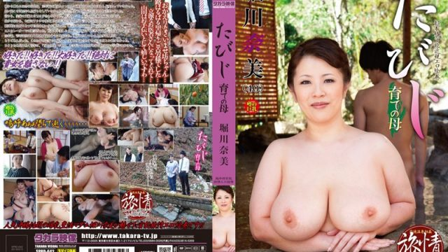SPRD-642 StreamJav The Journey Of My Adoptive Mother Nami Horikawa – Nami Horikawa