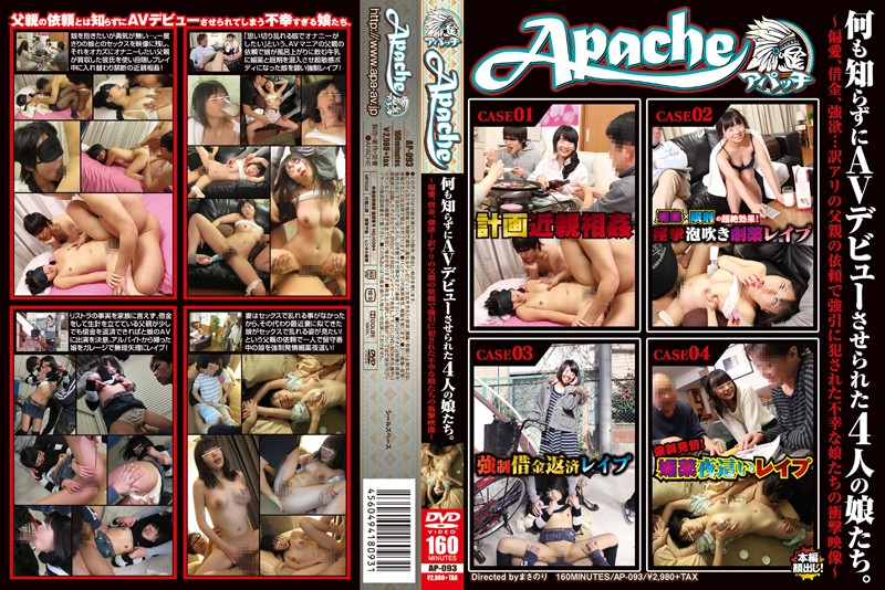 AP-093 asian porn movies These 4 Girls Were Totally Clueless When They Were Forced to Make Their AV Debuts. Favoritism,