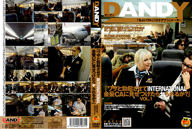 DANDY-071 asianporn (They Made Me Hard…Can I Show It to These International CA Blondes?!) vol. 1