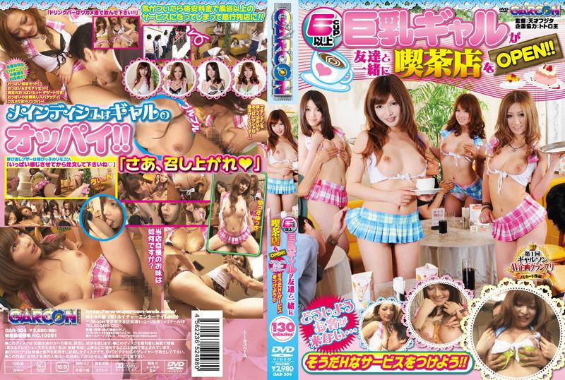 GAR-304 jav idol Yuria Kiritani Aika 1st Round Gal Sone AV Variety Grand Prix Nominated Videos. E Cup And Over Big Tits Gals Open A