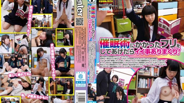HUNTA-025 watch jav online I Pretended As If I Were Hypnotized…You Wouldn't Believe What Happened After! Thanks To My