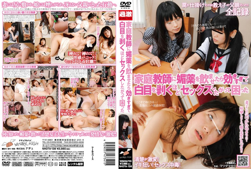 NHDTA-138 japanese free porn When You Give the Private Tutor an Aphrodisiac, The Only Thing That Can Ensue IS SEX