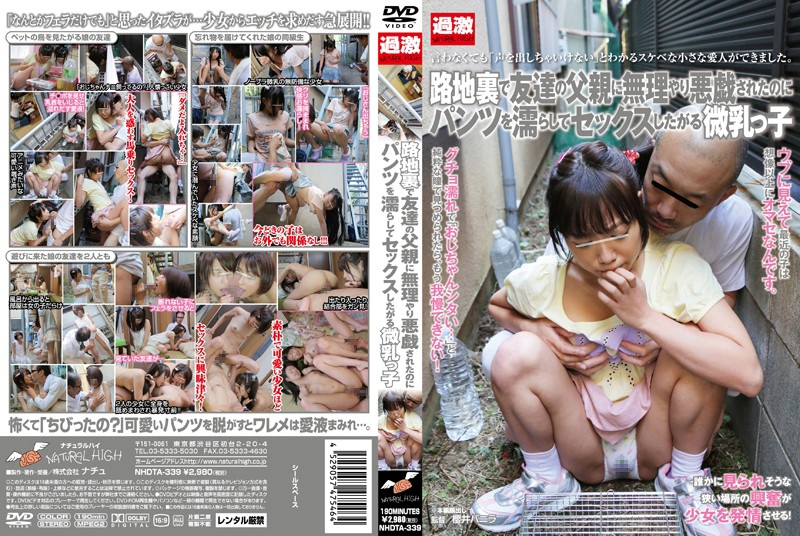 NHDTA-339 JavWhores Back Alley Rapes And Orgies