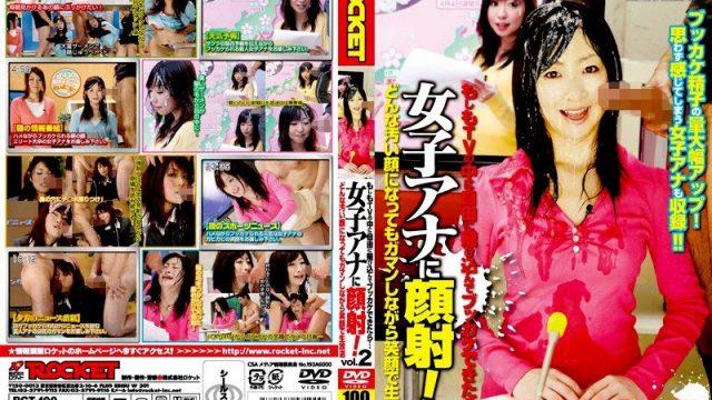 RCT-100 watch jav free Female Announcer Facial! vol. 2