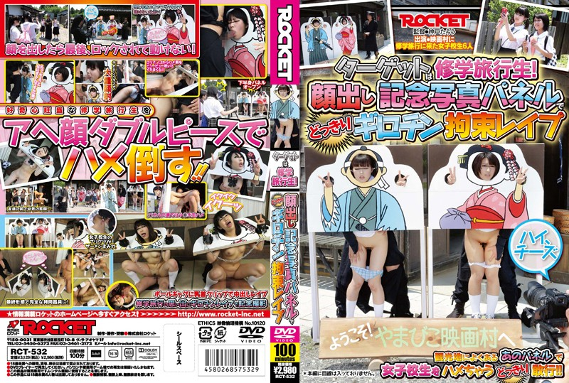 RCT-532 japanese xxx The Target Is A Student On A School Trip! With A Surprise Commemorative Photo Revealing Her Face.
