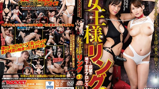 RCTD-356 asian porn The Queen's Ring 3 – Sexy Underground Female Pro Wrestling –