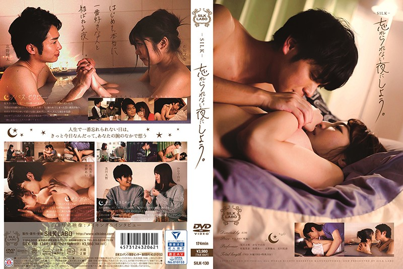 SILK-130 japanese sex Let's Make It An Unforgettable Night