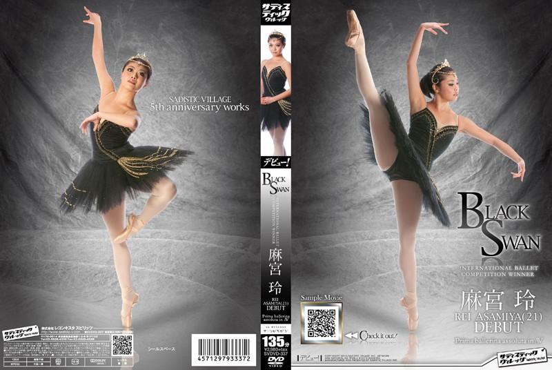 SVDVD-337 porn xx Rei Asamiya BLACK SWAN INTERNATIONAL BALLET COMPETITON WINNER – REI ASAMIYA(21) DEBUT Prima ballerina assoluta
