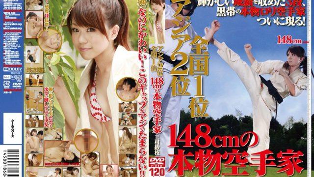 VSPDS-520 best jav porn 2nd in Asia 1st in Japan: 148cm Real Karate Fighter Sae Mimura