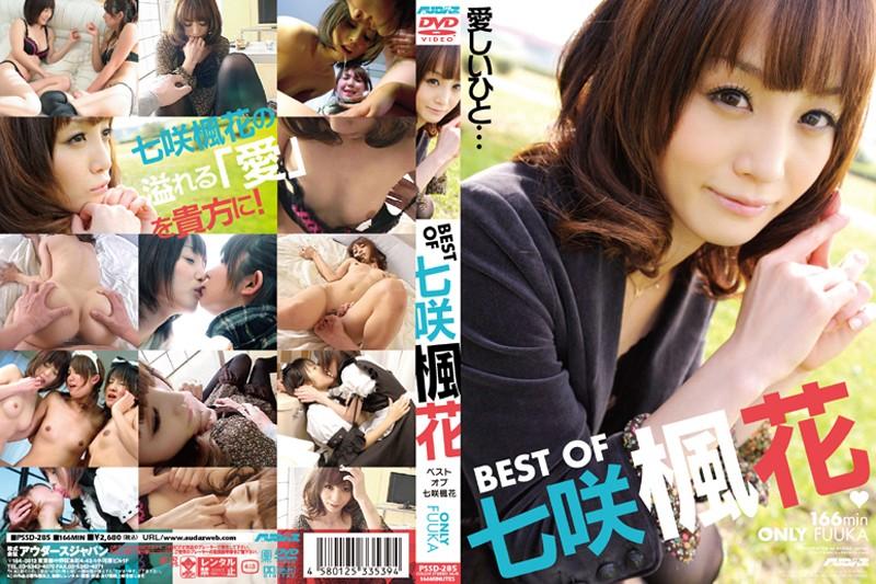 PSSD-285 japanese hd porn Best of Karin Itsuki