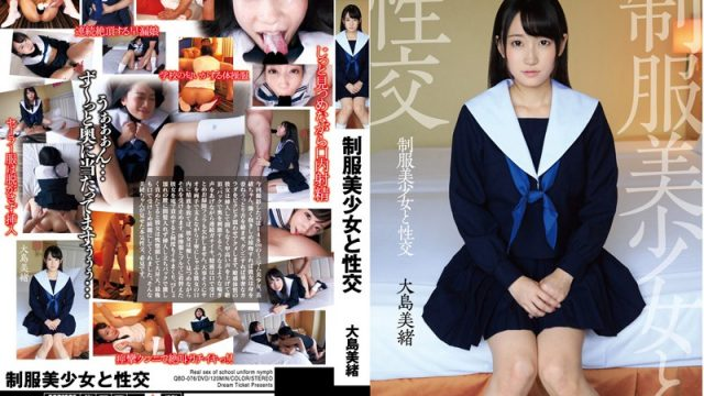 QBD-076 jav porn Sex with Beautiful, Young Girls in Uniform Mio Oshima