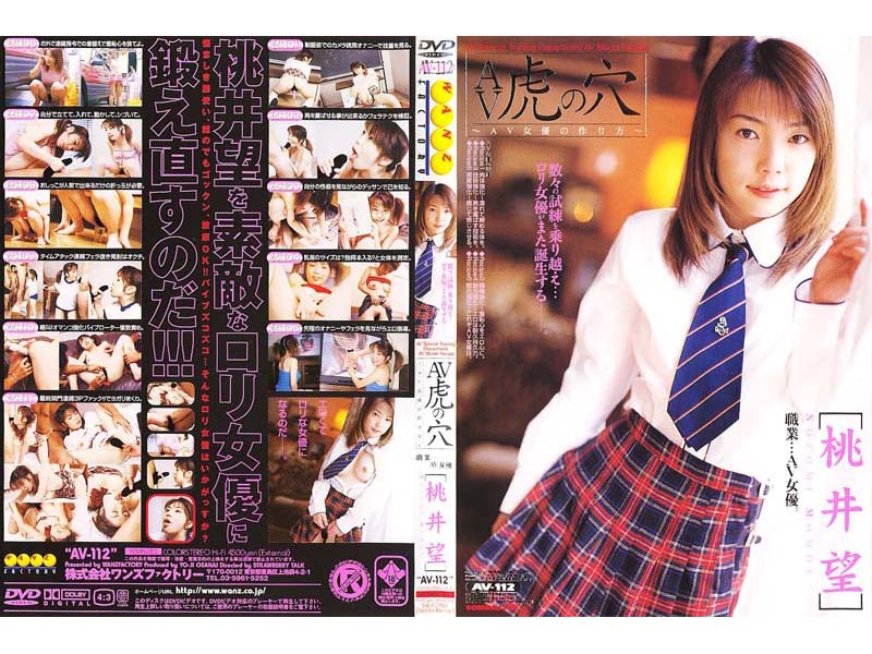 AV-012  Porno Toranoana How To Make A Good Porno Actress Momoi Nozomi