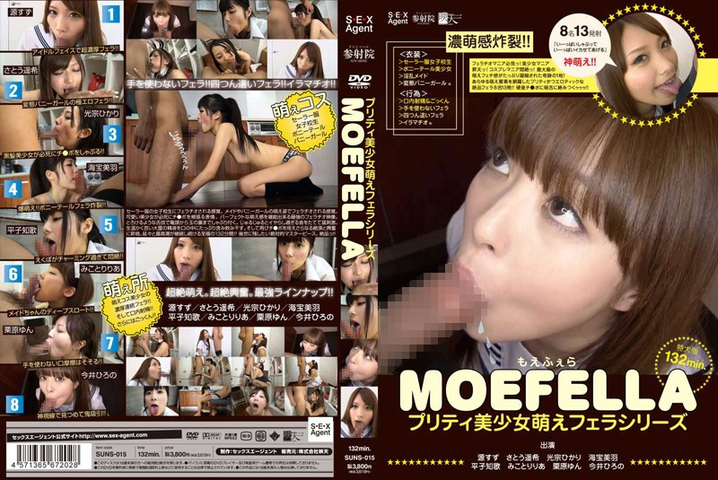 SUNS-015 watch jav online MOEFELLA Pretty Young Girls Get Hot & Give Blow Jobs Series
