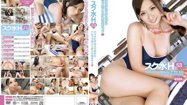 EKDV-299  Swimsuit Sex 53 Mei Yuki