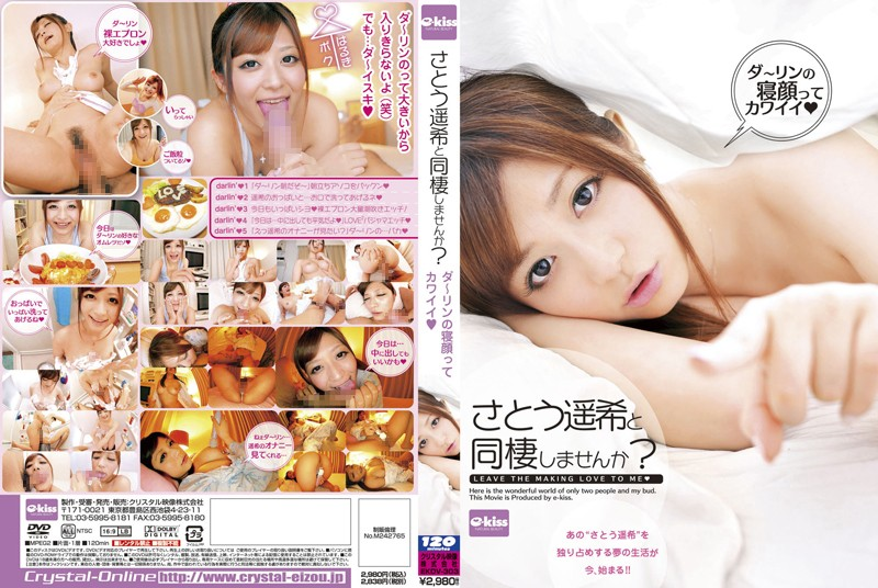 EKDV-303 hot jav Shall We Live Together With Haruki Sato?