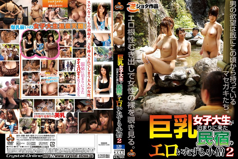 NITR-032 jav best A Big Tit College Girl Has Come To My House 2