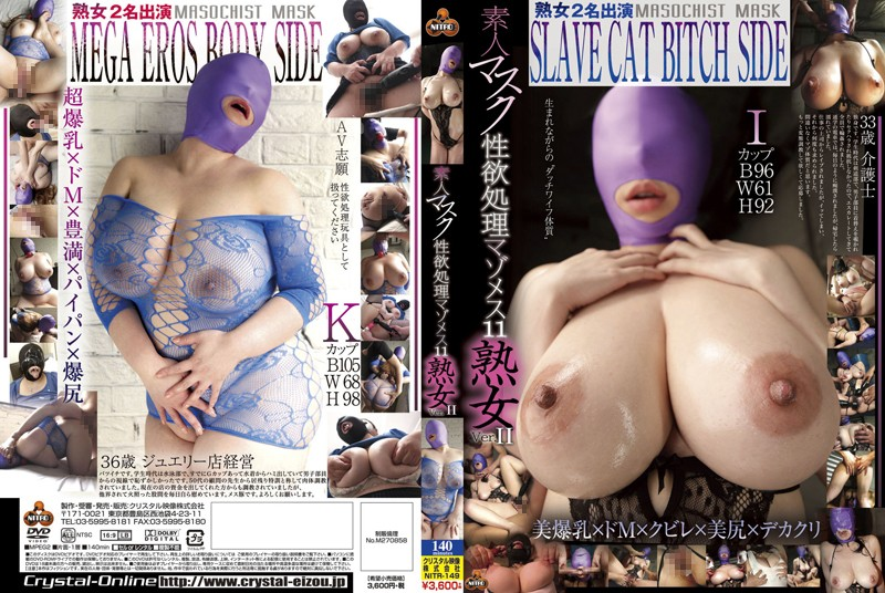 NITR-149 sex japan Masochistic Amateur Bitch In A Mask Satisfies Your Sexual Urges 11 – MILF Version II