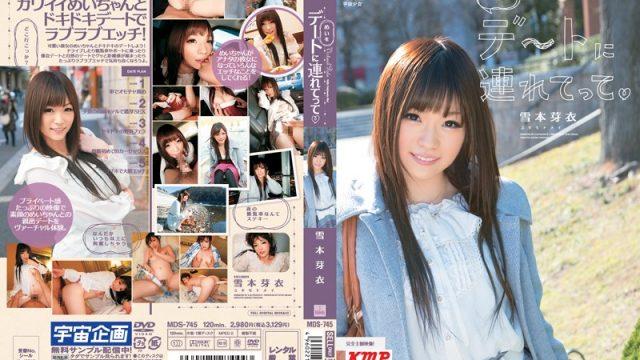 MDS-745 jav idol Please Take Me Out On A Date Mei Yukimoto