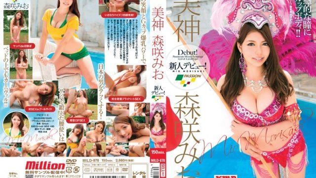 MILD-878 Javout Beautiful Goddess, Mio Morisaki