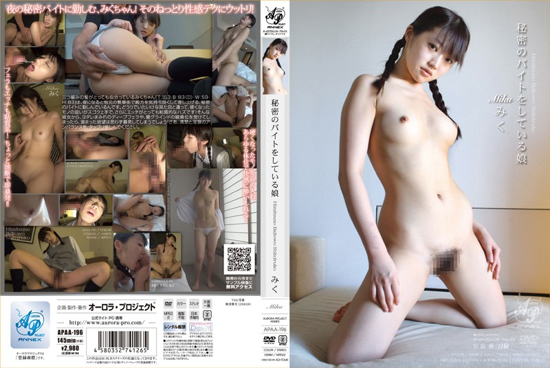 APAA-196 free porn online Young Girl Has A Secret Part-Time Kob – Miku