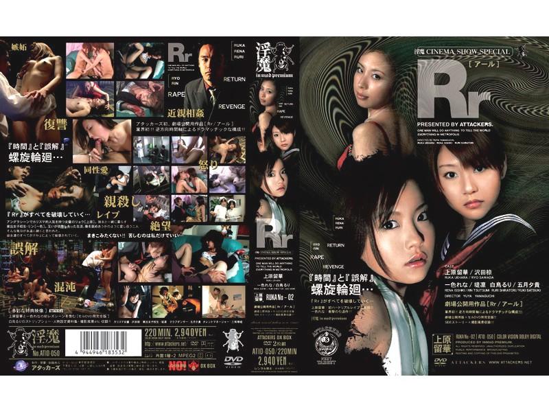 ATID-050 free porn streaming Rr