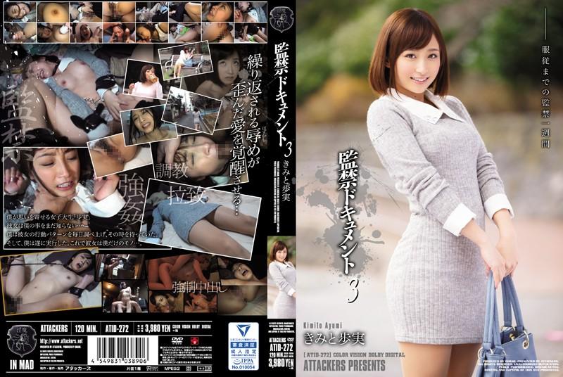 ATID-272 japan hd porn Confinement Documentary 3 Ayumu Kimito
