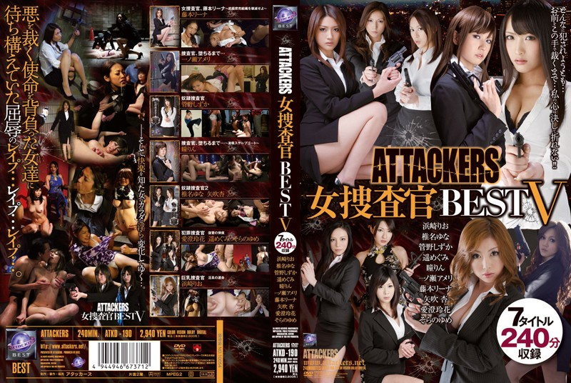 ATKD-190 hd jav ATTACKERS Female Detective Best 5