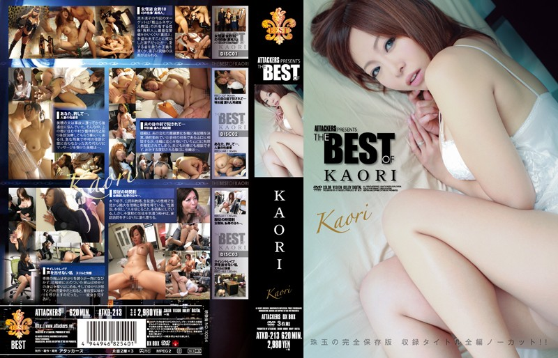 ATKD-213 japanese sex movie ATTACKERS PRESENTS THE BEST OF KAORI