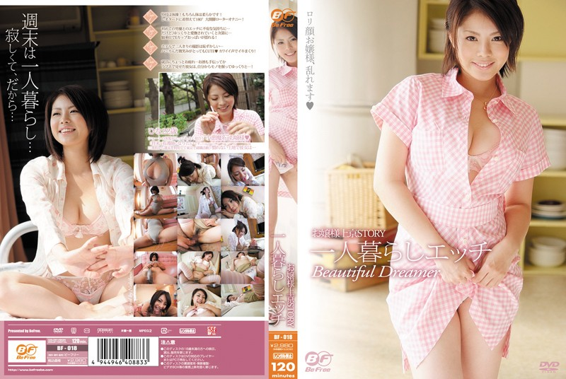 BF-018 best jav Little Lady in Tokyo STORY Erotic Life Living Alone
