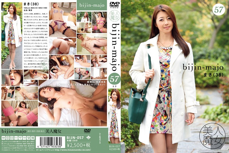 BIJN-057 japan av movie Beautiful Witch 57 Maki, 38 Years Old