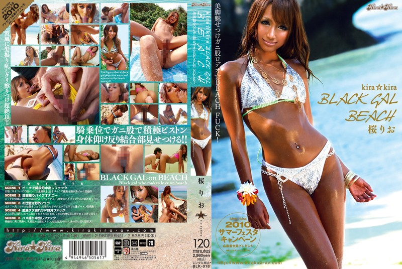 BLK-018 japanese porn Rio Sakura Kira Kira Black Gal Beach, A Girl with Beautiful Legs Loves to Fuck on Top with Reverse Cowboy Beach