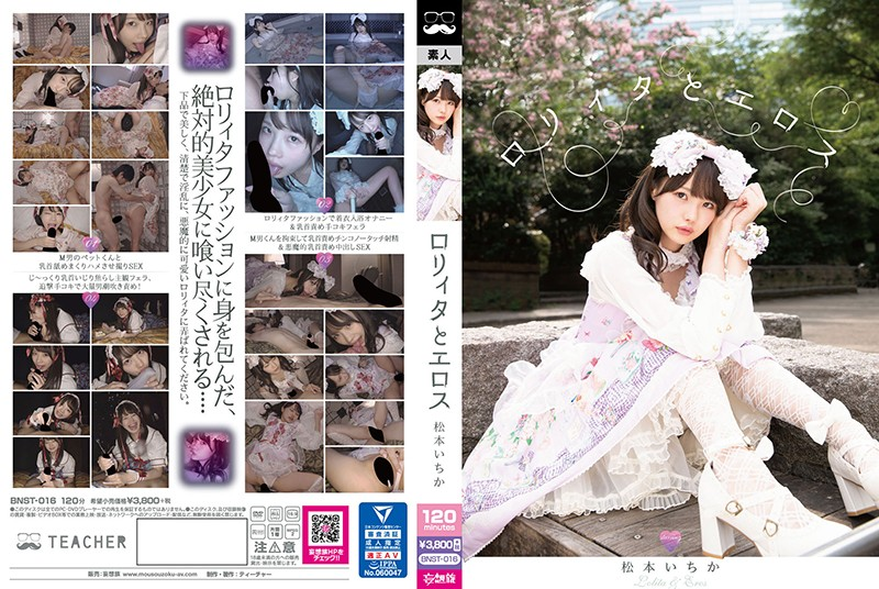 BNST-016 streaming sex movies Eros Company With A Lolita – Ichika Matsumoto