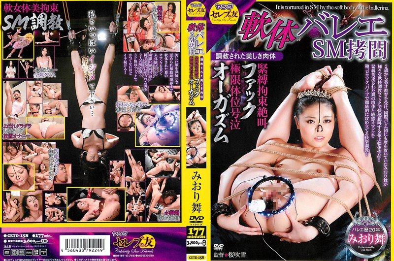 CETD-158 jav 1080 Mai Miori Soft-Body Ballet – S&M Torture: Well-trained beauties are tightly bound with rope contorted and