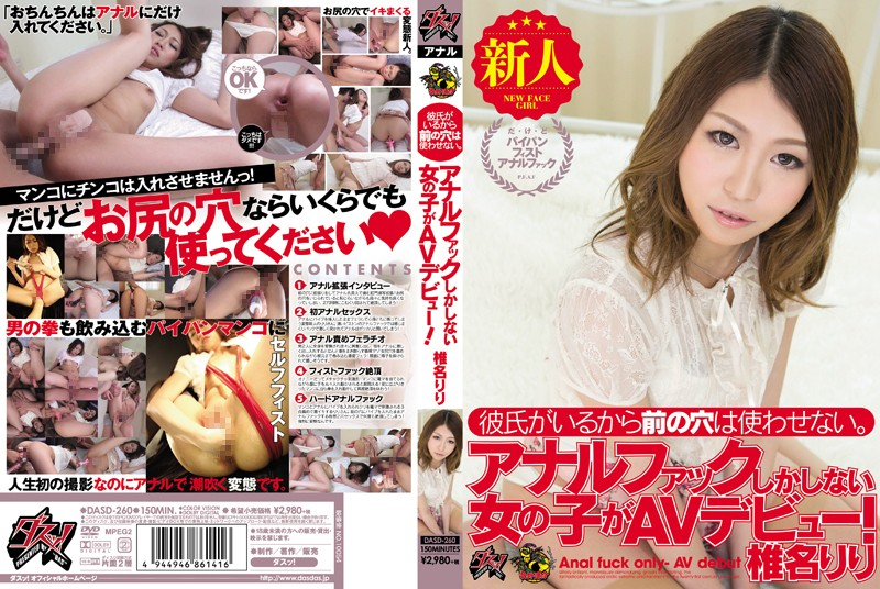 DASD-260 hd japanese porn Lili Shiina She Has a Boyfriend so She Won't Let You Use Her Front Hole. A Girl That Only Fucks Anally has