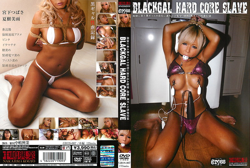 GROS-007 jap porn BLACKGAL HARD CORE SLAVE