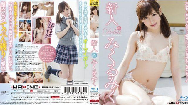 MXBD-223 japanese free porn Miku Mikuru Fresh Face Mikuru Miku – Straight Outta Osaka! A Candidate For An Unnamed Idol Unit, Making Her AV