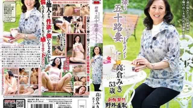 JRZD-509 porn japan First Time Shots 50yo Wife Document Miki Takakura