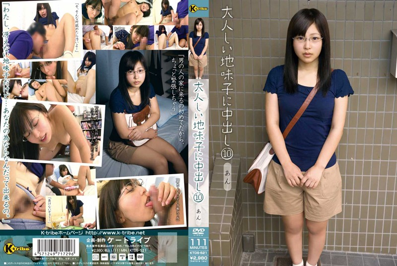 KTDS-521 japanese tube porn Docile and Plain Girl Enjoys Creampie #10 An