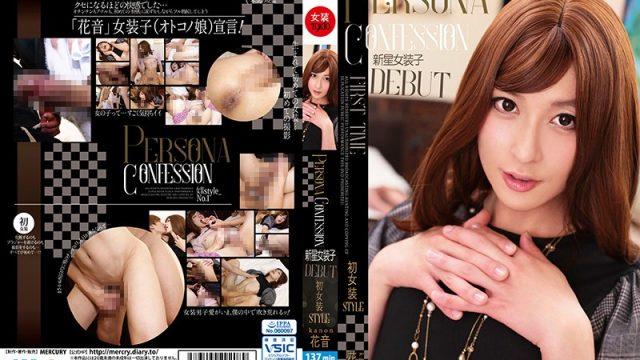 JSTK-001 top jav Persona Confession New Star Transvestite DEBUT First Transvestite STYLE Kaon