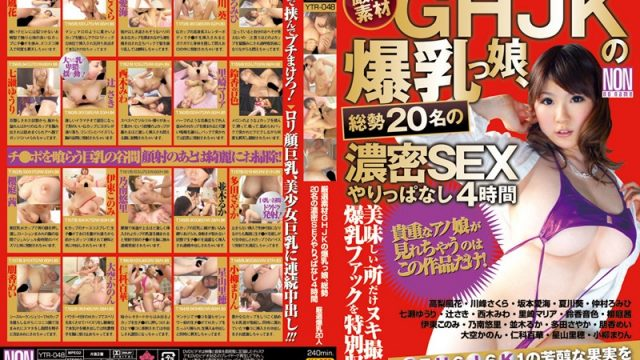 YTR-048 jav Raw Material! 20 Girls With Colossal Tits Having SEX! 4 Hours