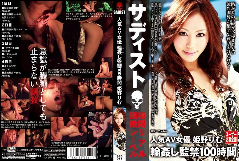 SAD-011 jav video Popular Porn Actress Gang Bangs & Confinement 100 Minutes Rimu Himeno