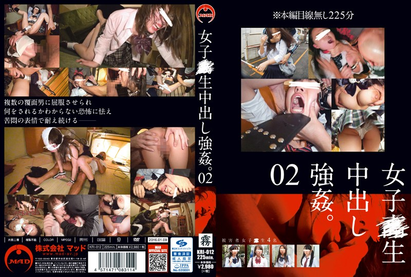 KRI-012 free movies porn Schoolgirl Creampie R**e 02