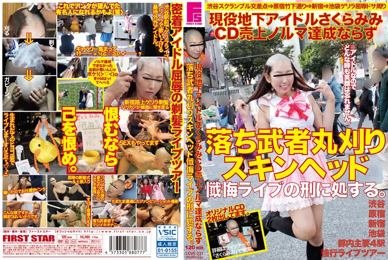 LOVE-231 free jav When The Underground Idol Sakura Mimi Failed To Reach Her CD Sales Target, She Was P****hed By