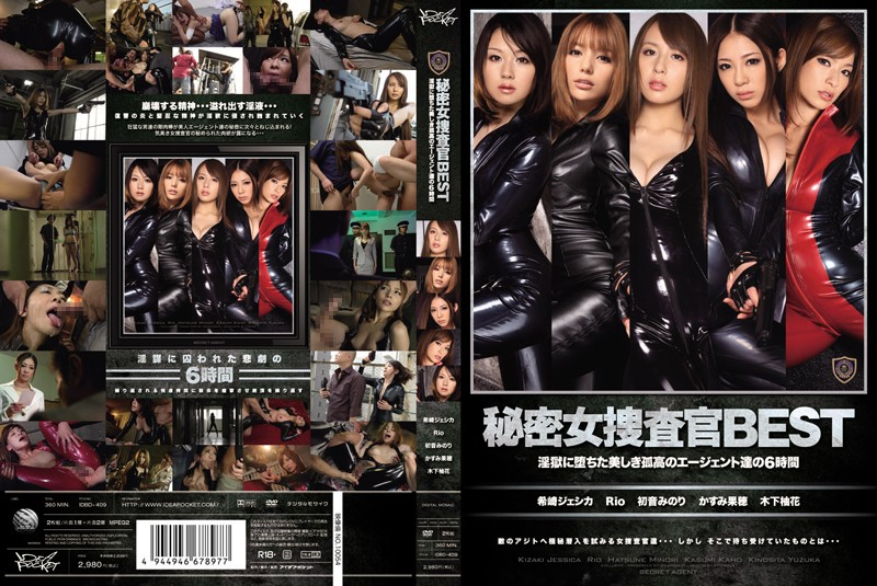 IDBD-409 jav porn The BEST of Secret Female Investigation – 6 Hours of Beautiful Foxy Agents Falling Into Depravity